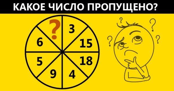 Тест-загадка на логику