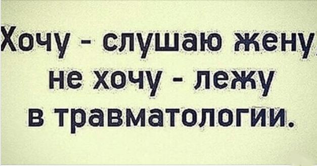 Сборник отличных одесских анекдотов. Улыбка — гарантирована!