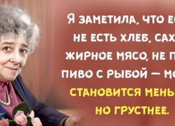 ГЕНИАЛЬНАЯ ФАИНА РАНЕВСКАЯ-15 ЦИТАТ