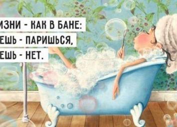 Добрые мысли о счастье в картинках! Чистое вдохновение!