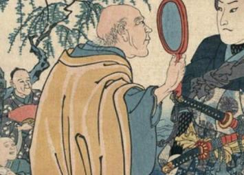 Как жили люди с плохим зрением до изобретения очков?