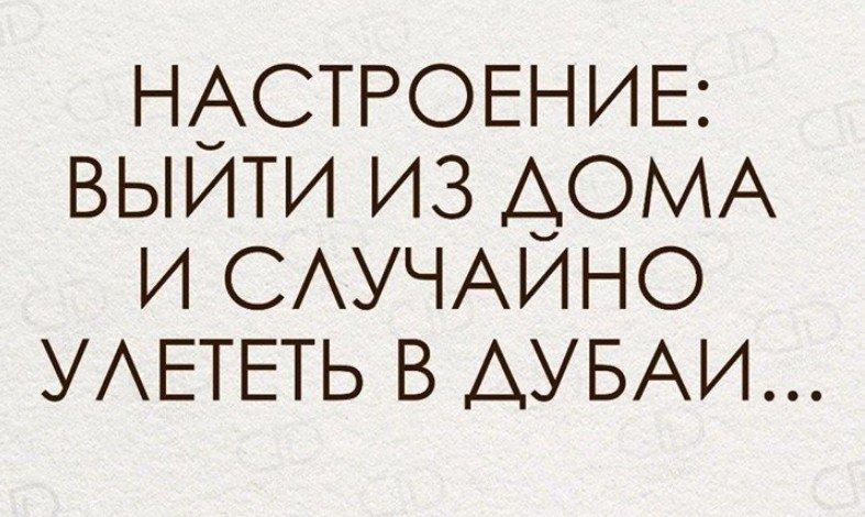 Интересные и очень смешные надписи-16 фото