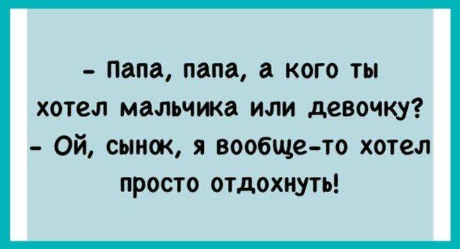 Смешные истории из жизни