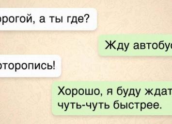 15 прикольных жизненных СМС
