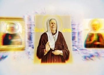 Как угодить Святой Матушке Матроне и получить от неё помощь
