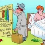 Смешные анекдоты про мужа и жену