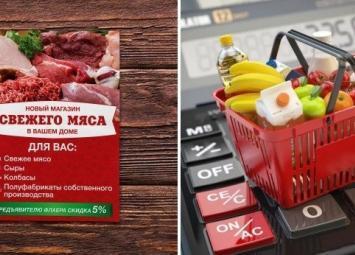 7 эффективных способов сэкономить на покупке продуктов